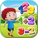 Kids Learning Maths 123 puzzle by Kids Jio Games