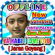 Lagu Sholawat Gus Azmi Terbaru | Offline