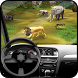 Wild Animal Safari Park 3D Sim by Dragon Fire Z