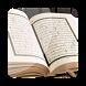 al Quran by Muslim Feed