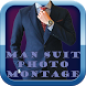 Man Suit Photo Montage 2 by AstroBA