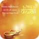 Diwali GIF Images by Dabster Gif Zone