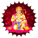 Hanuman Chalisa and Aarti by Manomay