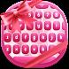 Keyboard Plus Pink by Free Keyboard Themes HD