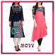 Latest Kurti Designs 2017 by Prolific Artistry Apps