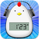 Music Kitchen Timer by Springboard Inc.