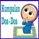 Kumpulan Doa - Doa Islami