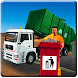 Garbage Truck Simulator 2017: 3D Trash Dump driver by Imperial Arts Pty Ltd