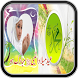 Eid Milad un Nabi Photo Frames by Niami Mobile