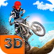 Mountain Bike Offroad Race 3D by MyPocketGames