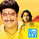 Free Telugu Movies Online by Bennett Broadcasting and Distribution Services Ltd
