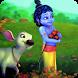 Krishna Live Wallpaper New by VPInfotech