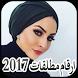 ارقام مطلقات 2017 by XTEA
