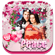 Romantic Photo Collage Frame by Best Photo Collage Maker
