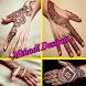 Mehndi Design by gozali