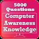 Computer Awareness MCQ Tests by Forwardbrain Solutions Pvt. Ltd.