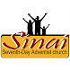 Sinai SDA Church by AudioNow Digital
