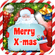 Merry Christmas Wishes by FRIENDS SOFTWARE TECHNOLOGIES