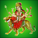 Maa Durga Chalisa with meaning by TechHind