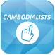 Cambodia Lists by Global Media Technologies