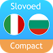 Italian <> Bulgarian Dictionary Slovoed Compact by Paragon Software GmbH