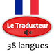French translator by NK ANDROID