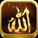 Asmaul Husna Lengkap by AD Apps