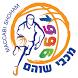 מכבי שהם כדורסל by biz-wise.com