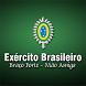 Exército Brasileiro by Exército Brasileiro