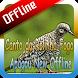 Canto da Rolinha Fogo Apagou New Offline by takumidev