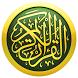 راديو القرآن الكريم by Jiho Tech