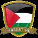 A2Z Palestine FM Radio by Fliptech Solutions