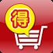 お買い得.net ~Smartに価格比較~ by ozamoto