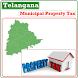 TS Municipal Property Tax by 3s App Tech