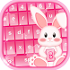Cute Bunny Glitter Keyboard by Smart Tools Studio