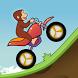 Curious Racing George by Erik Purnama