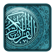 Holy Quran Translation English by AbbeyApp