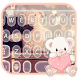 Cute Bear Keyboard Theme by Fancy Theme for Android keyboard