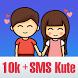 SMS Hay - Tin Nhắn Yêu Thương by ICETEA