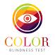 Blind color test