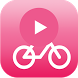 Exercise Bike Training Tracker by James Jung Cool
