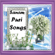 Sanam Video Songs by Love Of India