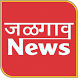 Jalgaon News by Agriculture News Network