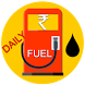Daily Petrol Diesel Prices for India - Fuel Price by Prank on Phone