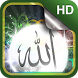Allah Live Wallpaper HD by Dream World HD Live Wallpapers