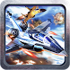 Star fighter combat league by UGame