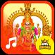 Amman Devotional Songs Amman Bakthi Tamil Padalgal by Apps Arasan