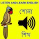 Learn English using Bangla by Chandra Mohan Prasad