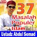 Kajian Offline 37 Masalah Populer Islam by viralkan apps