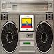 RADIOS ECUADOR ONLINE by Radio World Wilde Store